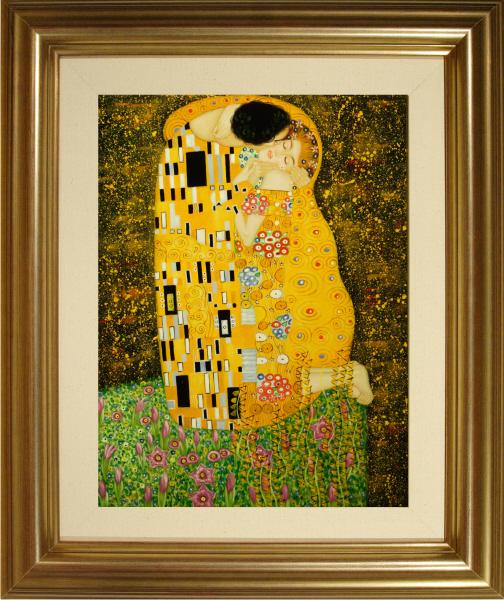 Cuadros famosos cuadros de klimt con marco dorado natural - Cuadros de besos ...
